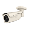 5MP VF Outdoor Bullet Camera w/LED