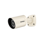 5MP Fixed Outdoor Bullet w/LED